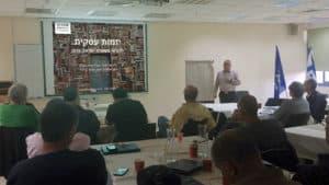 יזמות עסקית - משטרת ישראל